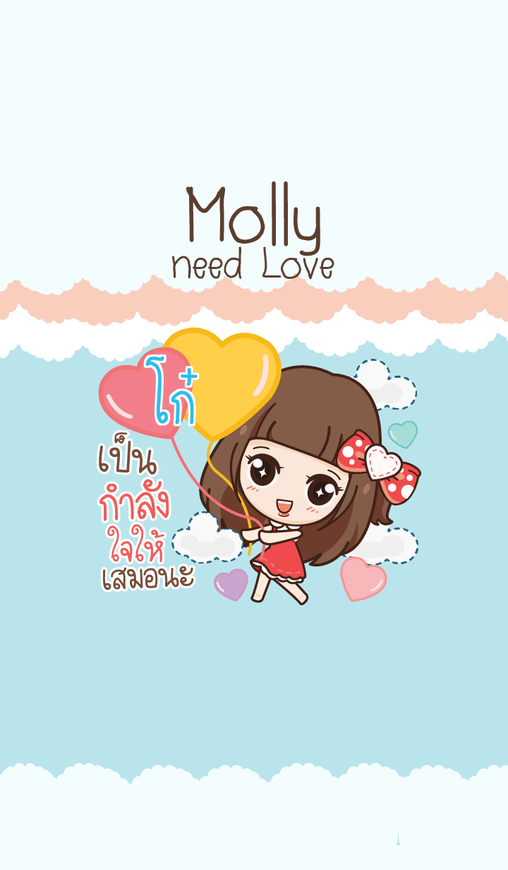 KO2 molly need love V10