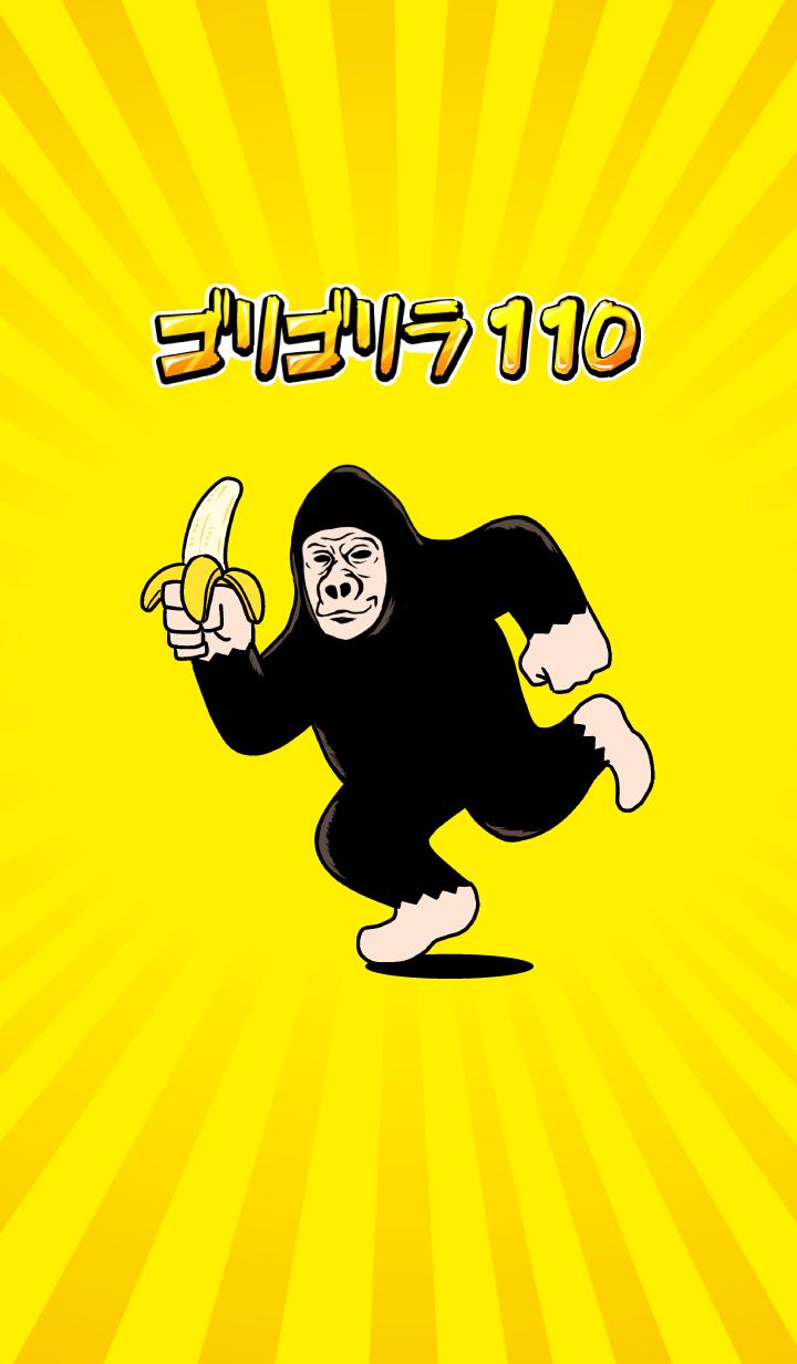 Gorillola 110!