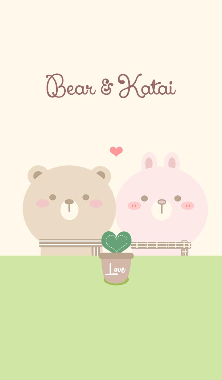 Bear & Katai
