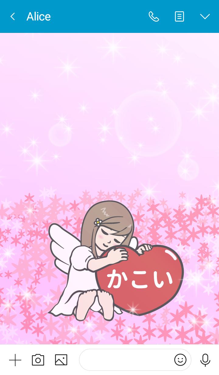 Angel Therme [kakoi]v2
