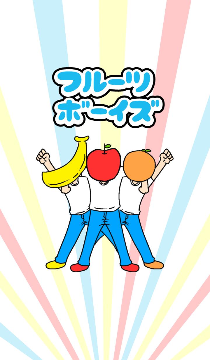 Fruit boys1!