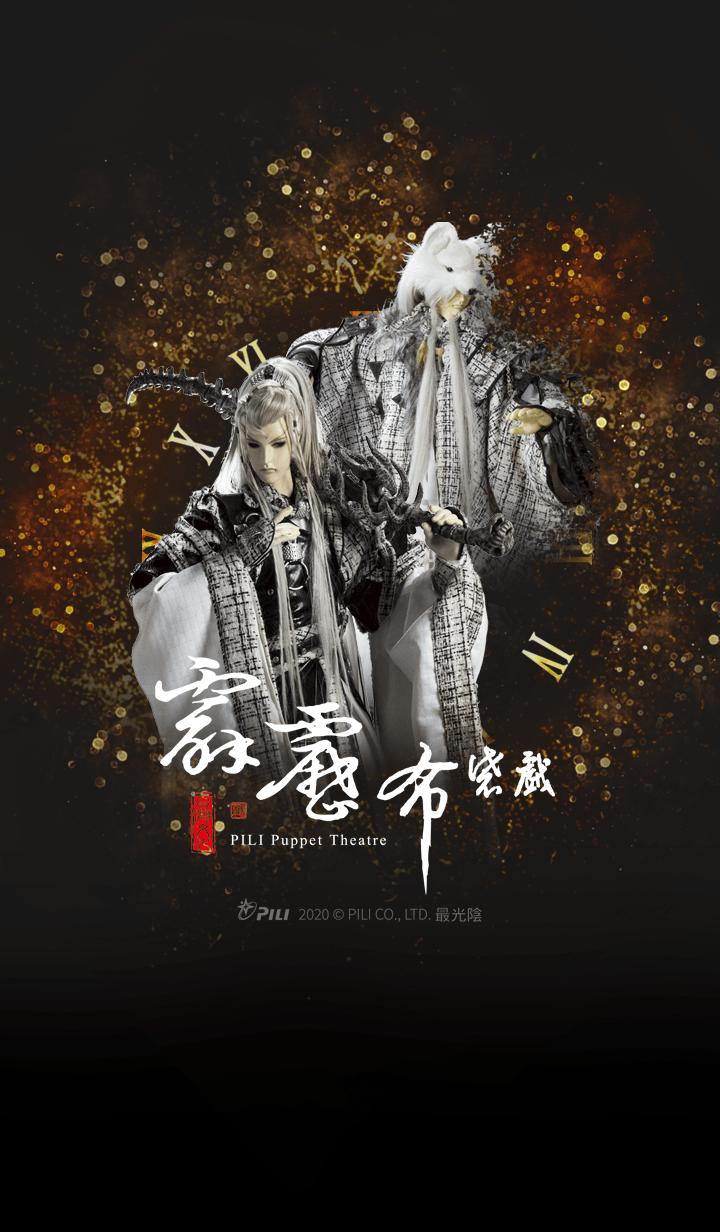 PILI Heroes: Tsui Kuang Yin