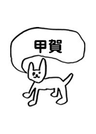 KOUKA by Irre Kosuya no.7176