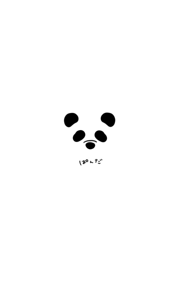 Panda. face.
