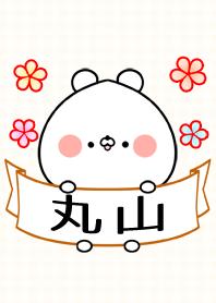 Maruyama Namae Theme