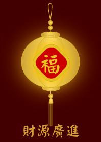 金燈籠 - 財源廣進