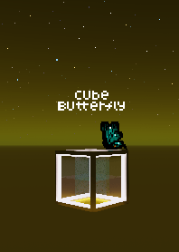 Cube butterfly -gold-