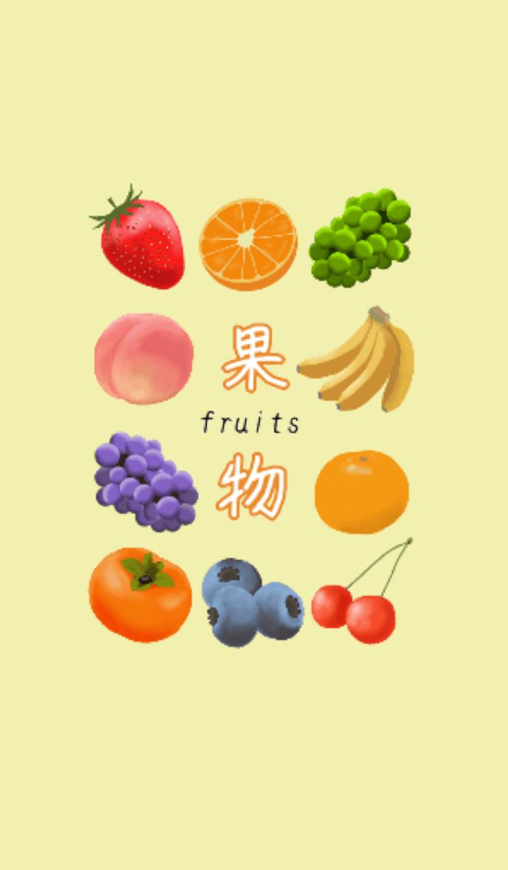 fruits!!