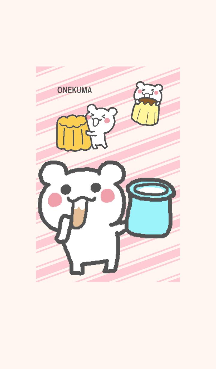 ONEKUMA PINK A