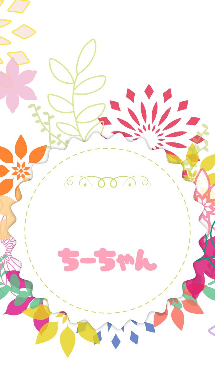Chi-chan flower Theme