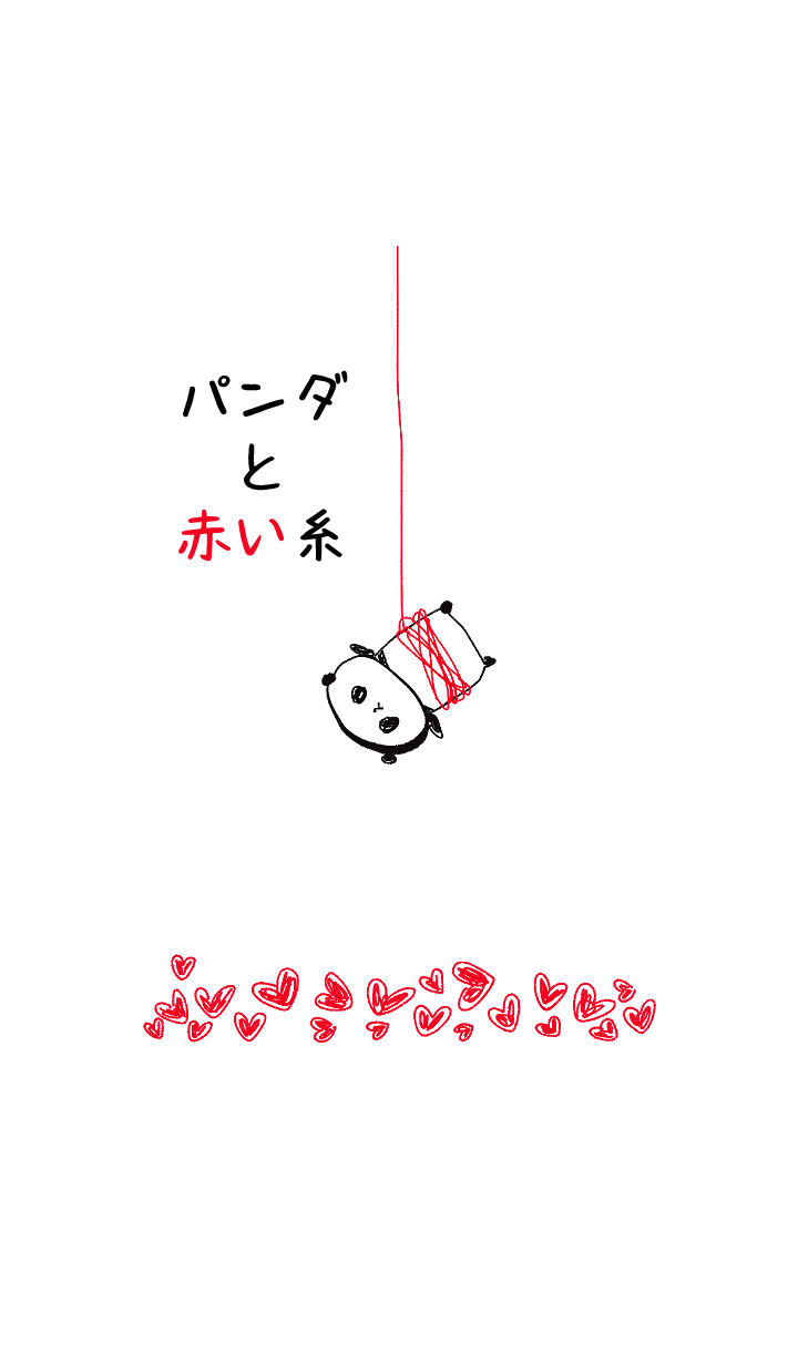 Panda and Red string of fate