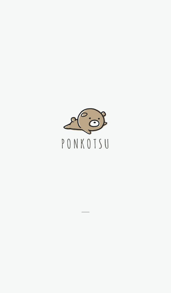 Gray : Bear PONKOTSU 2