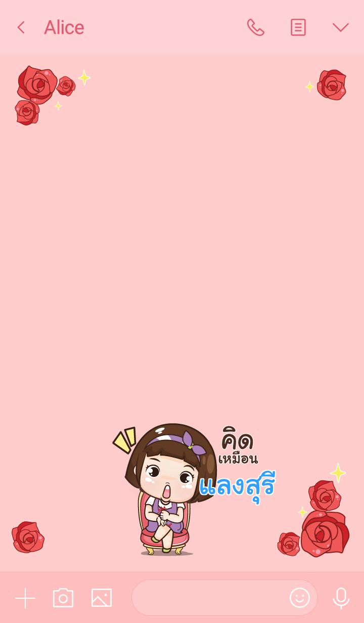 LANSUREE aung-aing chubby V14