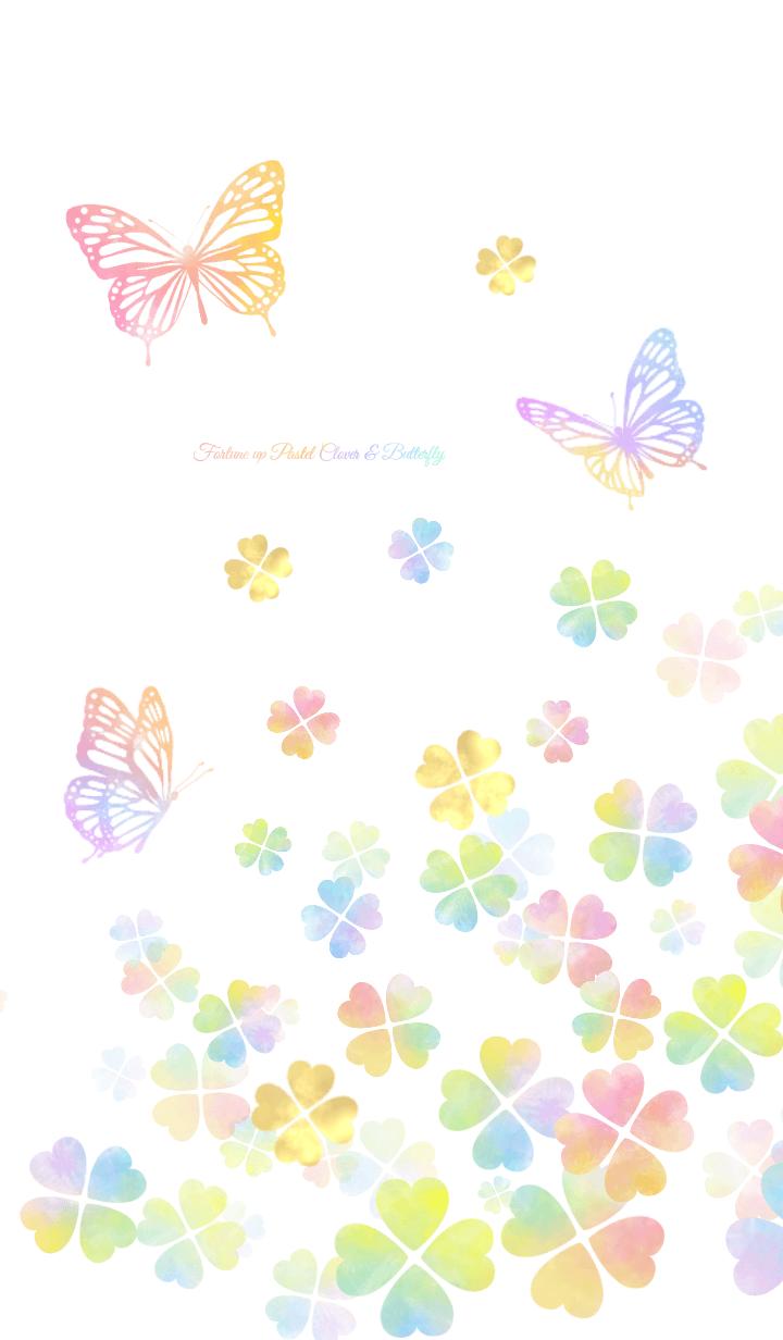 運気アップ❤︎4つ葉&蝶々 #水彩タッチ