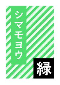 Midori Stripes