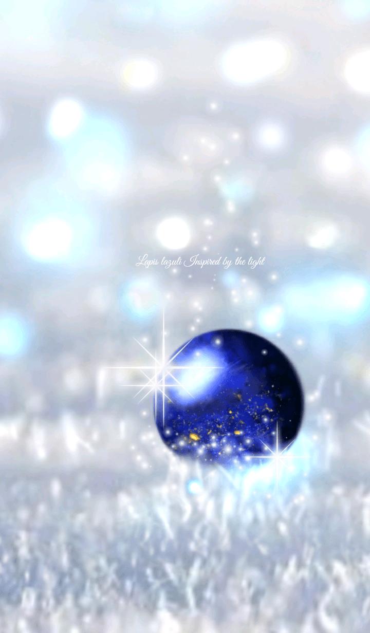 Lapis lazuli ~朝の光に照らされて~