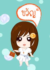 I'm Khwan (Elegant girl in white dress)