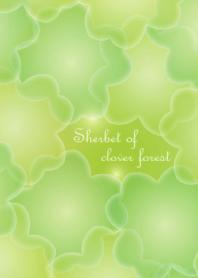 ธีมไลน์ Sherbet of clover forest Vol.1