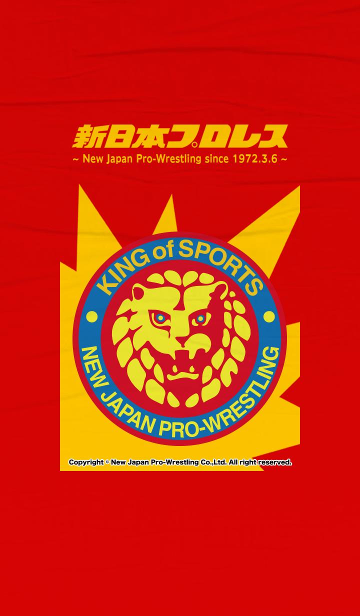 [NJPW] Lion Mark (Classic Logo)