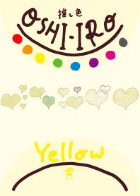I found my OSHI-IRO , Yellow-86
