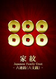 Family crest 11 Gold
