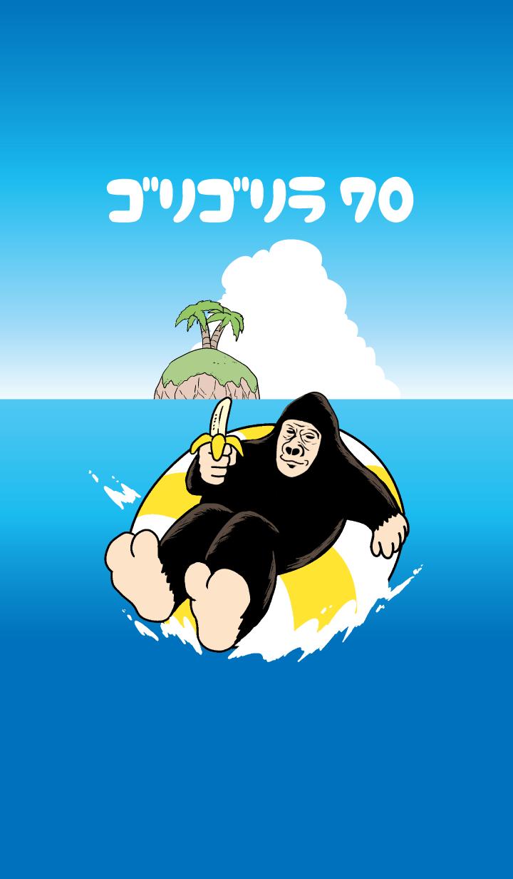 Gorillola 70 #pop