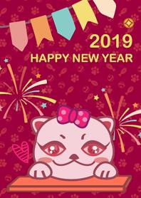 Ya喵-新年快樂