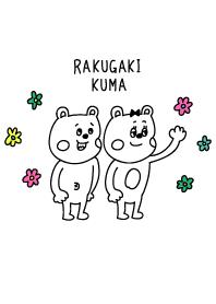 noamaman bear theme