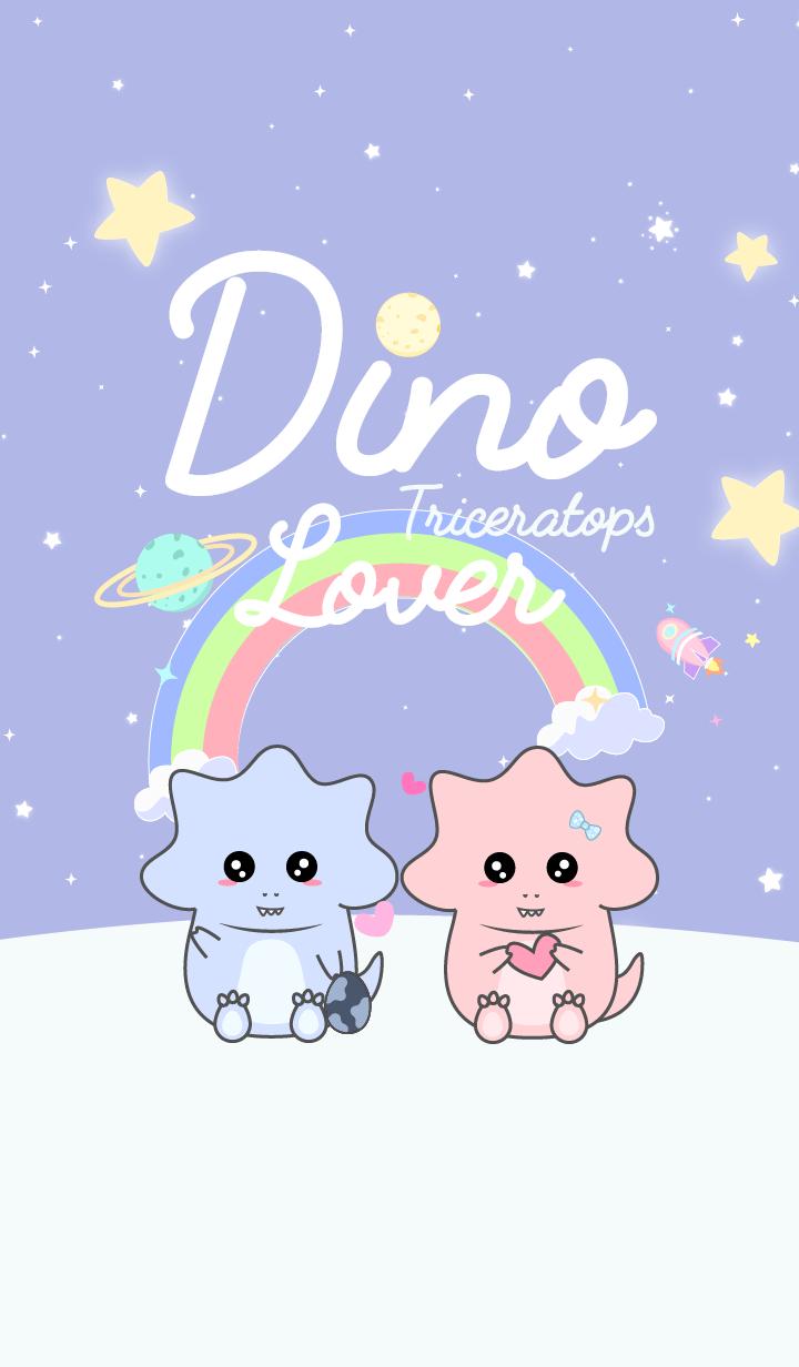 Dino Lover