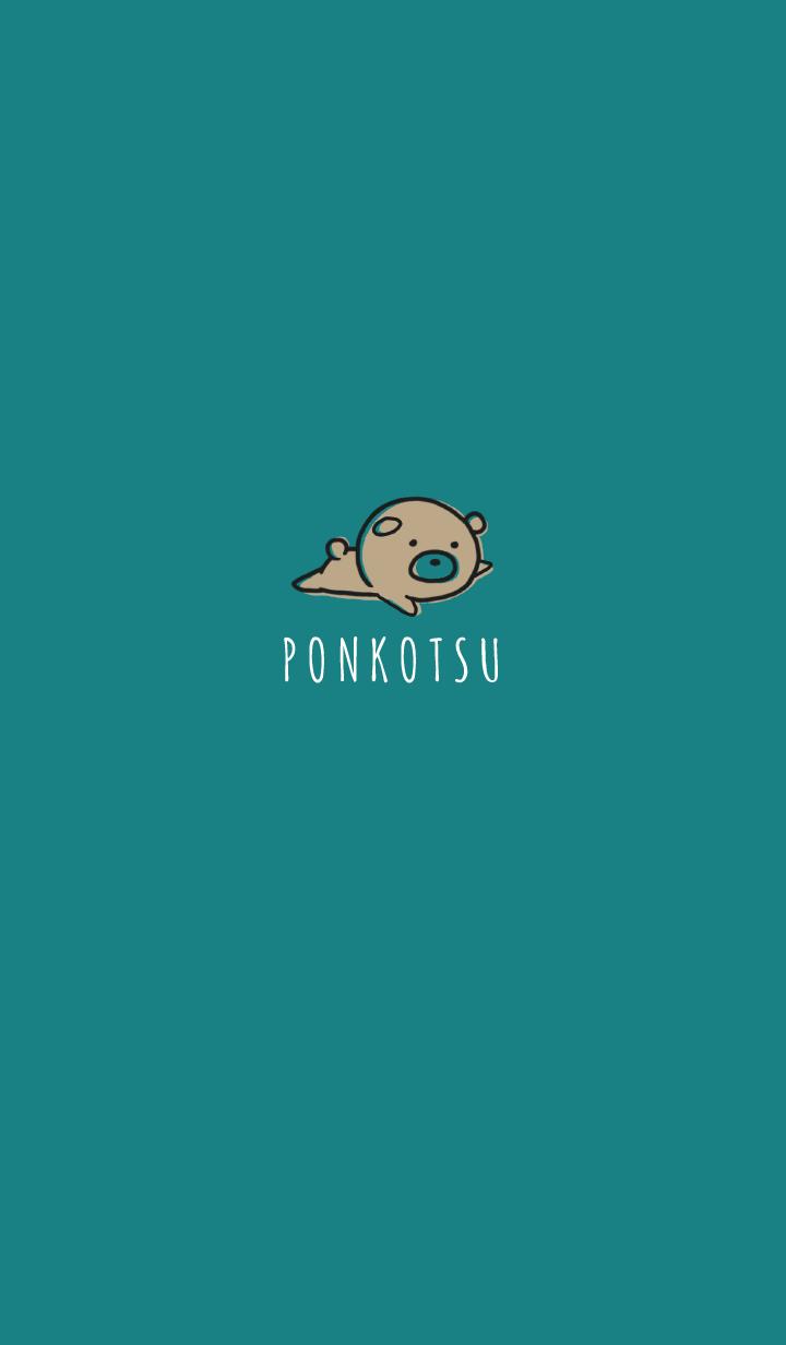 Brown Green : Bear PONKOTSU 2