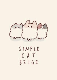 簡單的貓米色