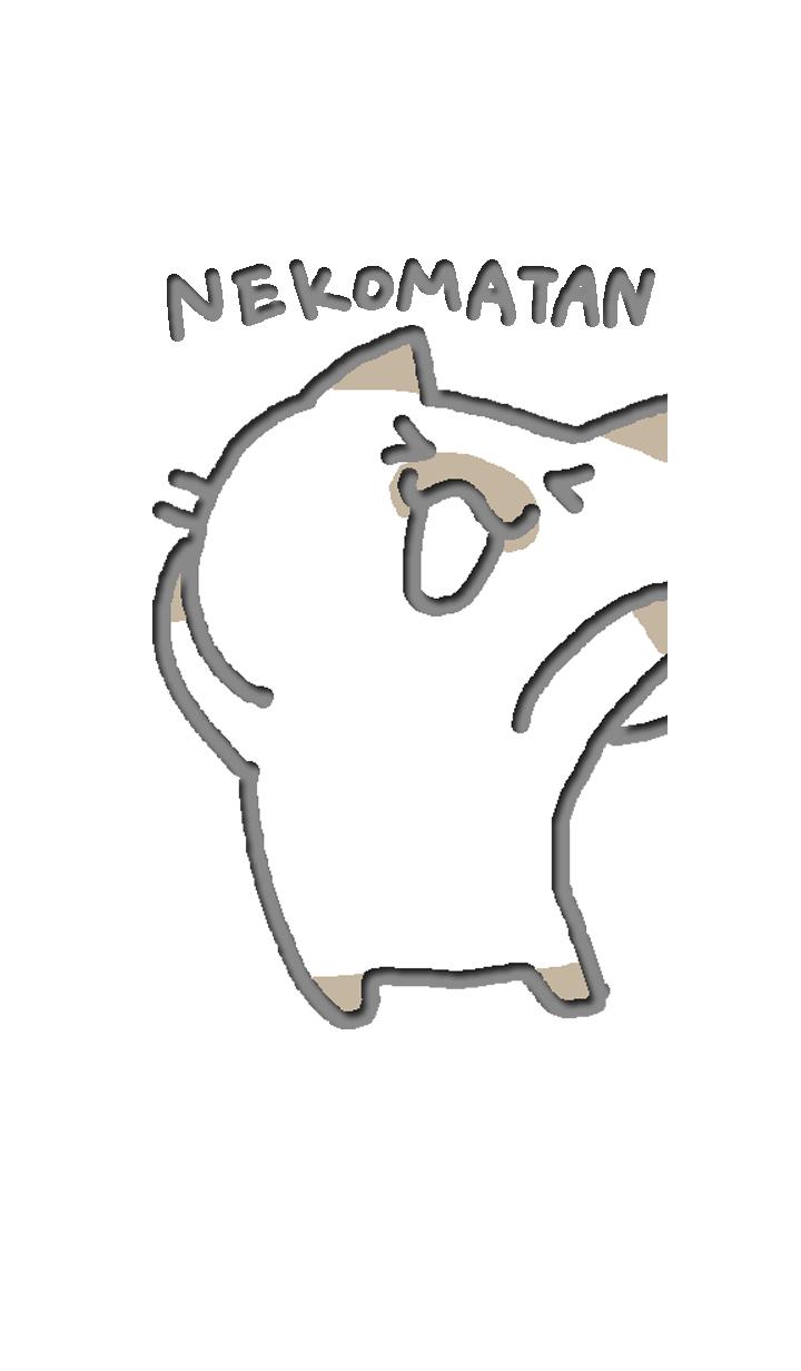NEKOMATAN