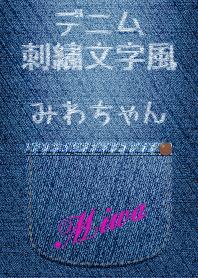 Jeans pocket(Miwa)
