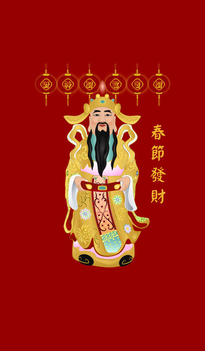 God Of Wealth (Chinese New Year be rich)