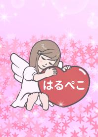 Angel Therme [harupeko]v2