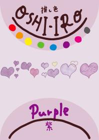 I found my OSHI-IRO , Purple-86