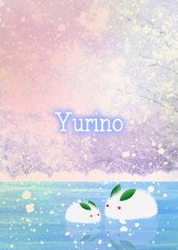 Yurino Snow rabbit on ice