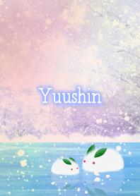Yuushin Snow rabbit on ice