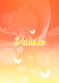 Rihoko butterfly theme