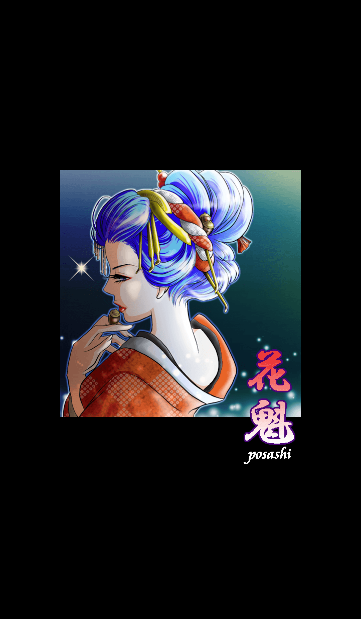 Oiran japanese. do you know me?