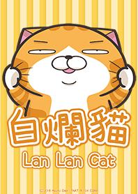 臭跩貓愛嗆人3-肉鬆的白爛貓