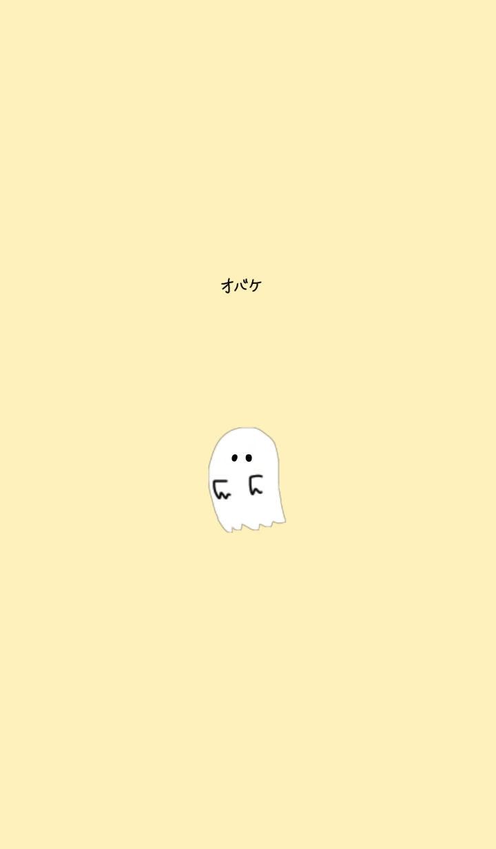 Theme of small ghost