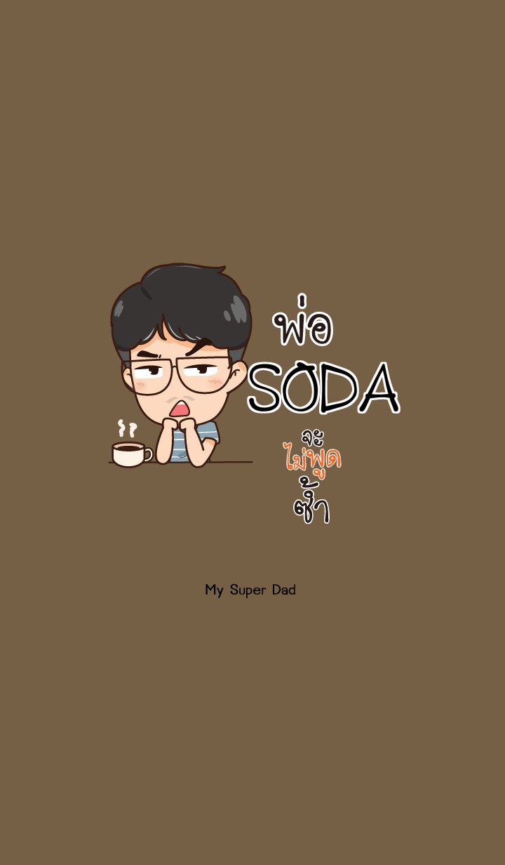 SODA My father is awesome V11 e