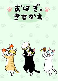 """Theme """"A little fat cat""""(mint)"""