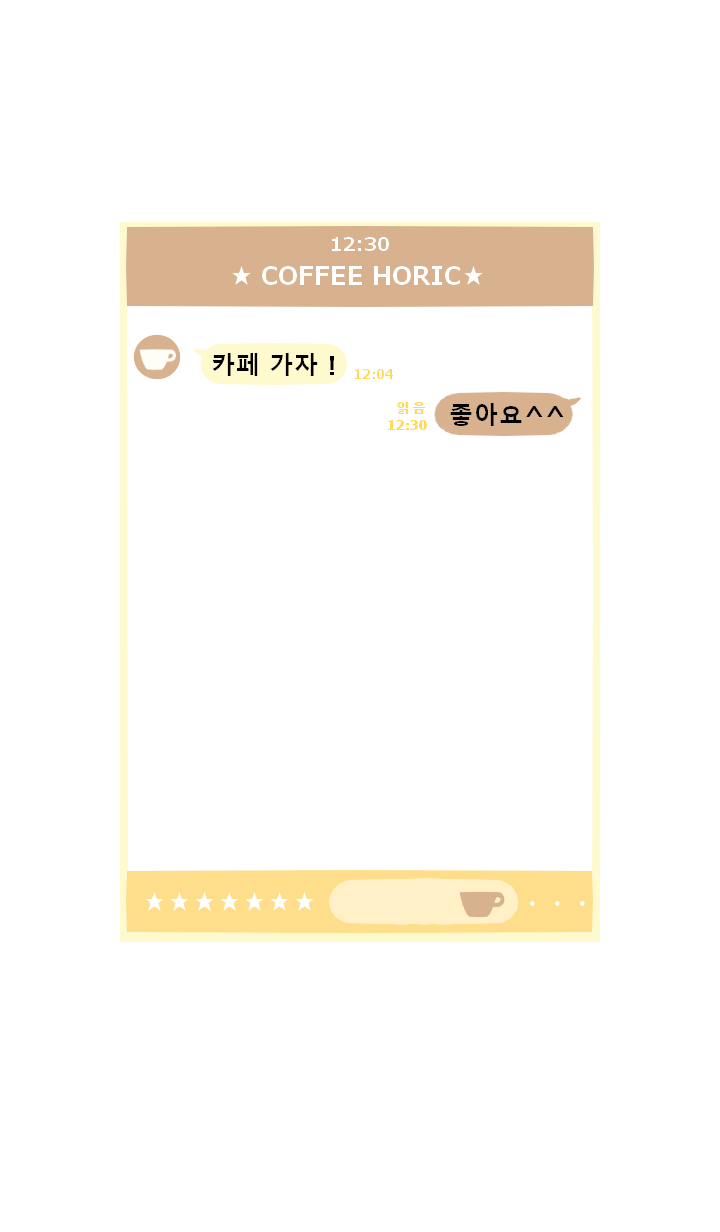 cafe theme brown korean(JP)