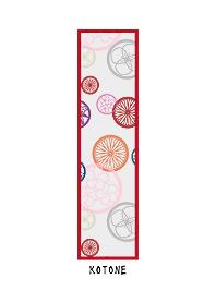 Japanese Pattern KOTONE