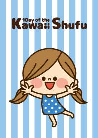 1Day of the Kawaii Shufu/Basic blue