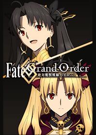 Fate-Grand Order:Babylonia 6