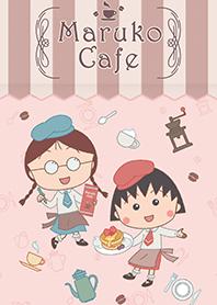 櫻桃小丸子(療癒咖啡店)