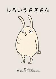 Mr. White Rabbit Theme